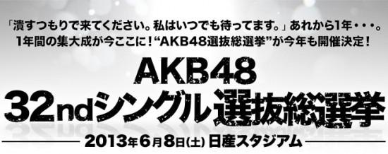 AKB48_32ndSingleSenbatsuSousenkyo