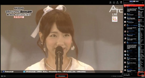 RECCORD LIVE PDC48