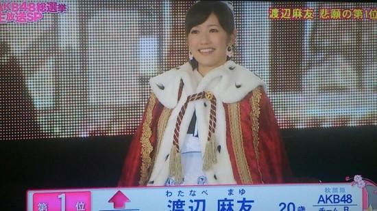 akb48-senbatsu-sousenkyo-2014_watanabe-mayu-02